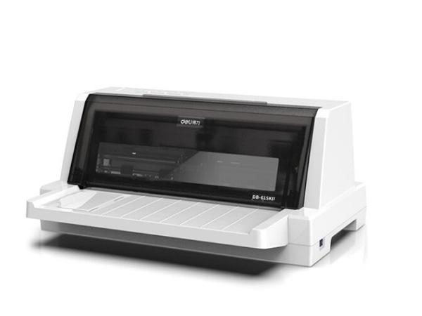 得力DB-615KⅡ针式打印机