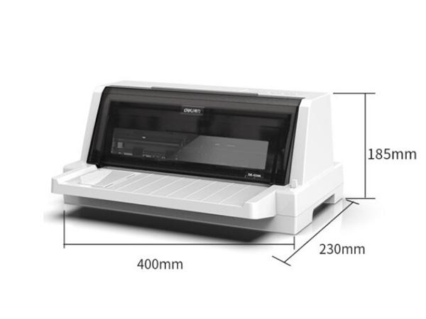 得力DE-620K针式打印机