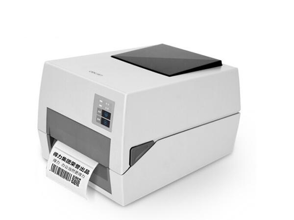 得力DL-820T条码标签打印机