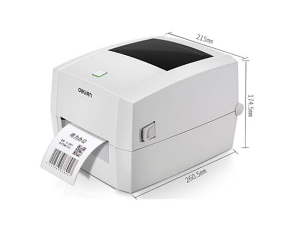 得力DL-888T热敏热转印标签打印机