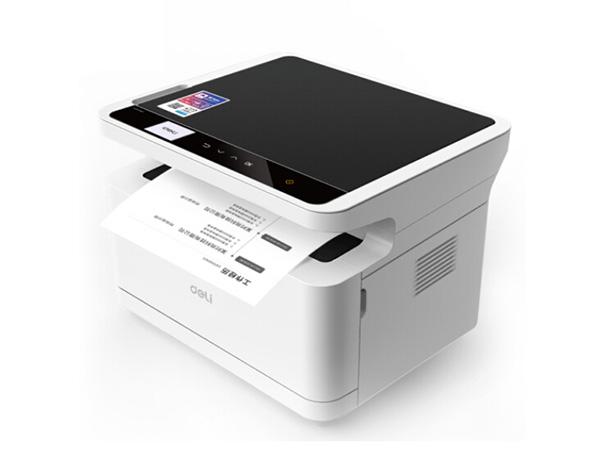 得力m2000dw打印机