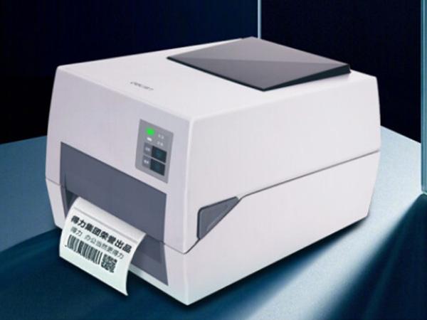 得力条码标签打印机