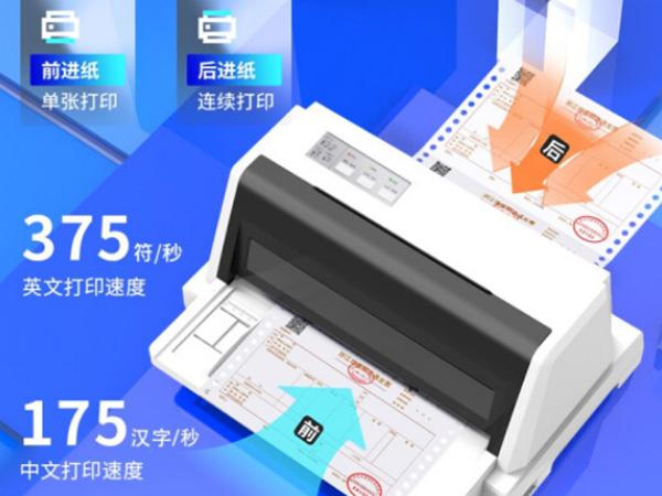 得力条码打印机