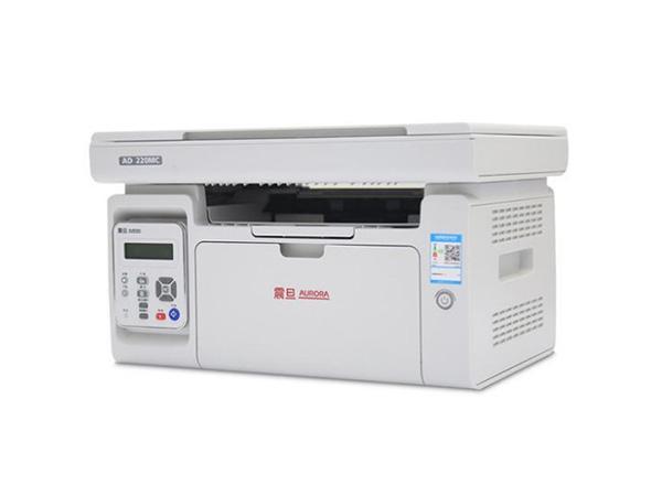 震旦多功能打印机