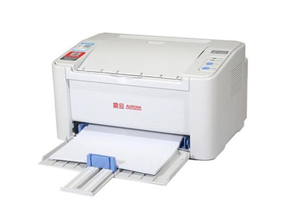 数码黑白打印机