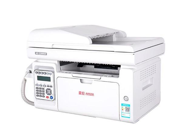 震旦AD220MNF打印机