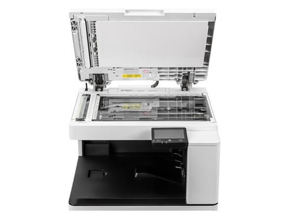 得力M201CR彩色数码复印机