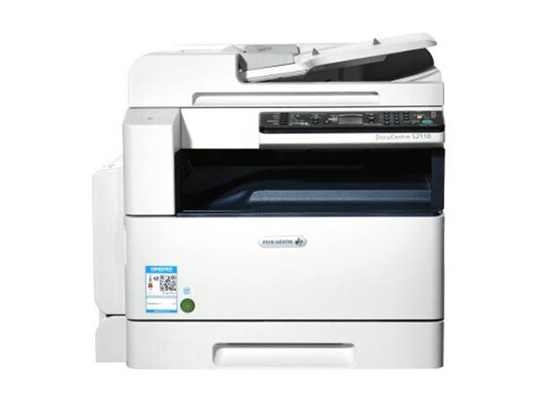 富士施乐DocuCentreS2复印机