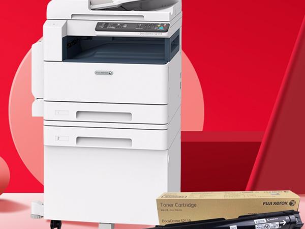 富士施乐s2011复印一体机