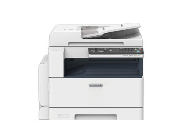 富士施乐S2110nda彩色复印机