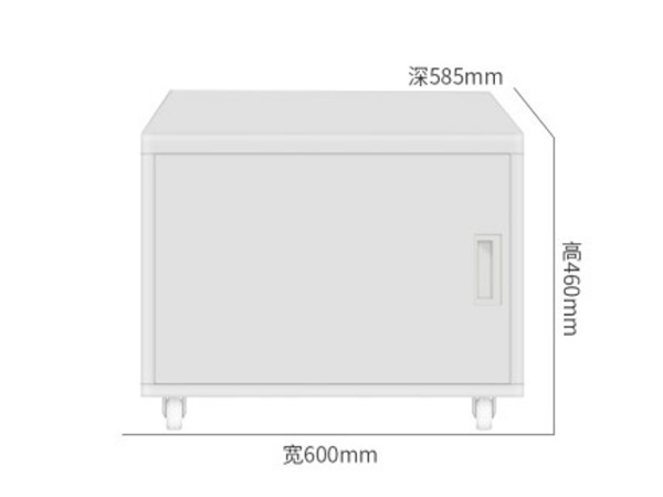 夏普AR-DS1多功能复印机