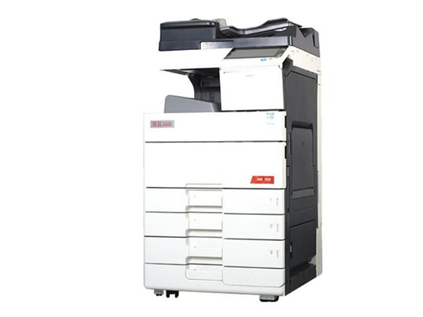 震旦AD555e数码黑白复合机