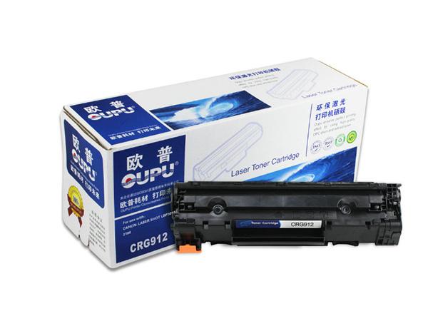 欧普CRG912打印机硒鼓