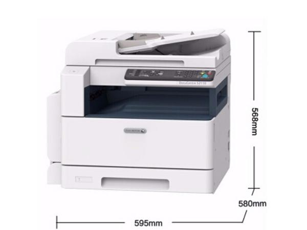 复合机施乐S2110n双面打印一体机