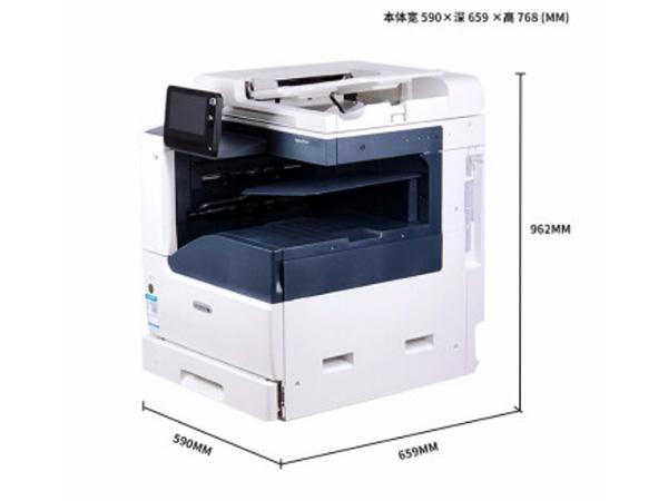 富士施乐AP256030603560cps复合机