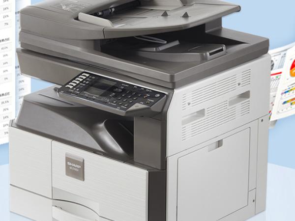 打印复印扫描三合一一体机