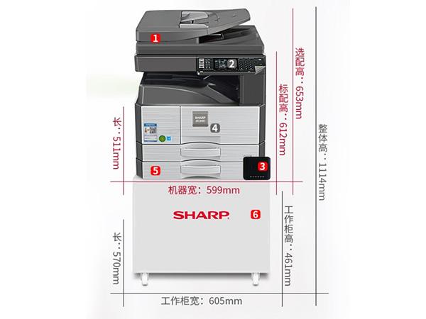 黑白激光彩色扫描打印机