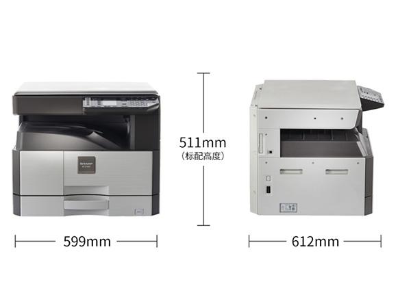 商用复合打印机