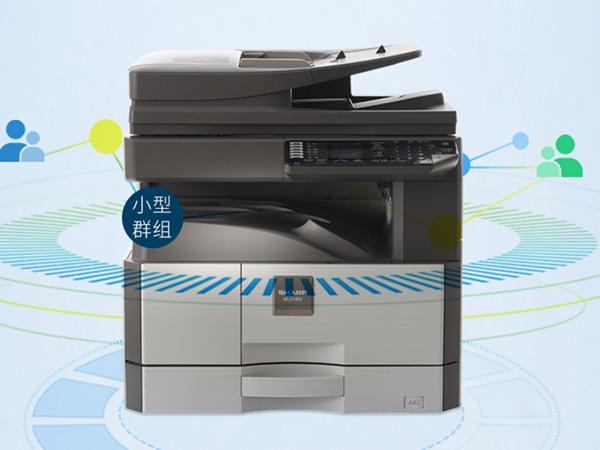 夏普网络打印扫描一体机