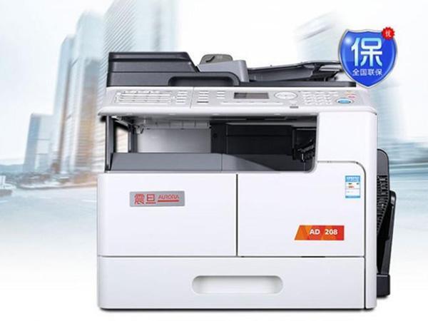 震旦AD208复印机打印机一体机