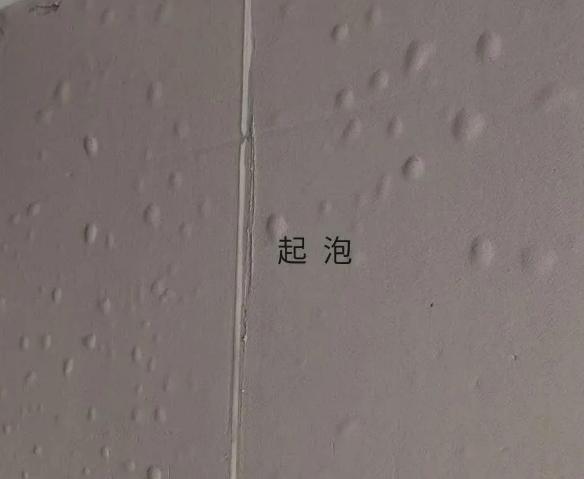 """抹灰石膏施工""""九要"""""""