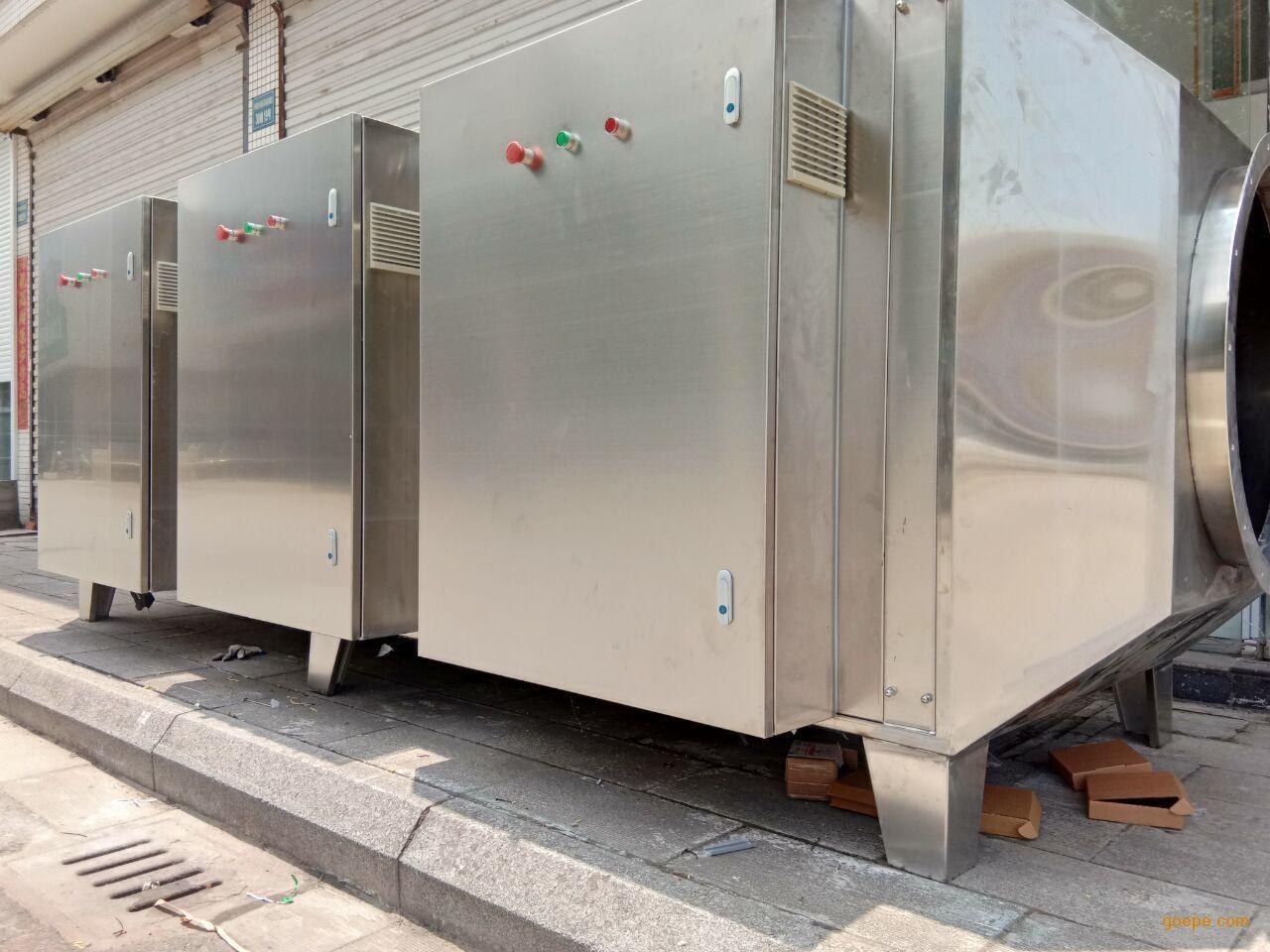 光催化氧化废气处理设备