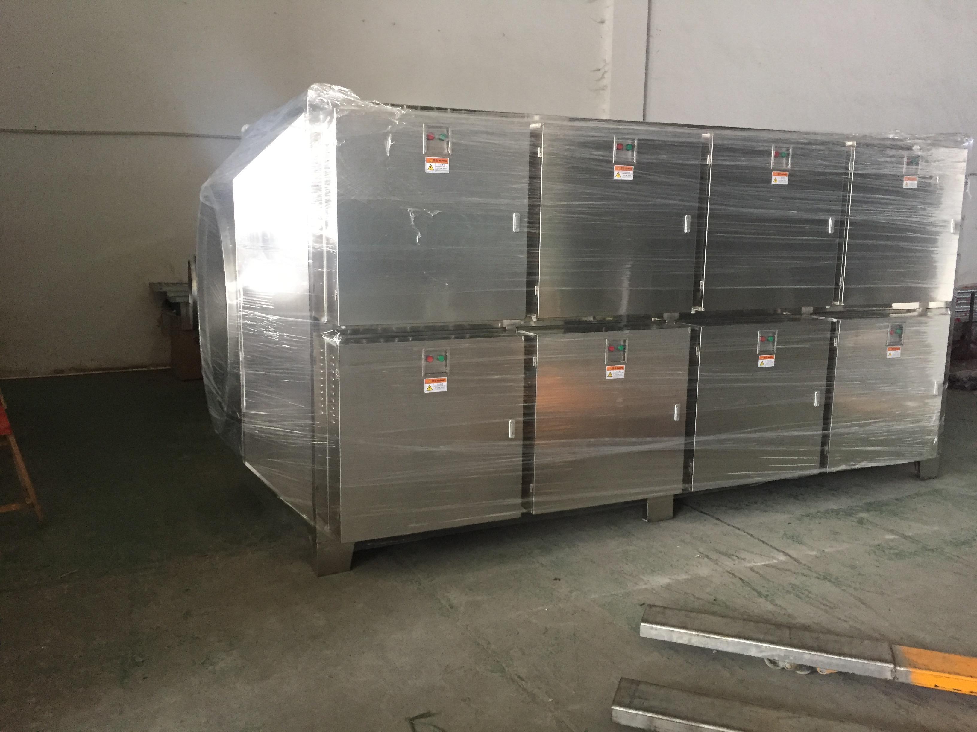 光催化氧化废气设备