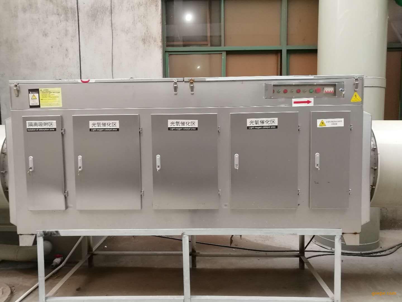 光催化氧化废水设备