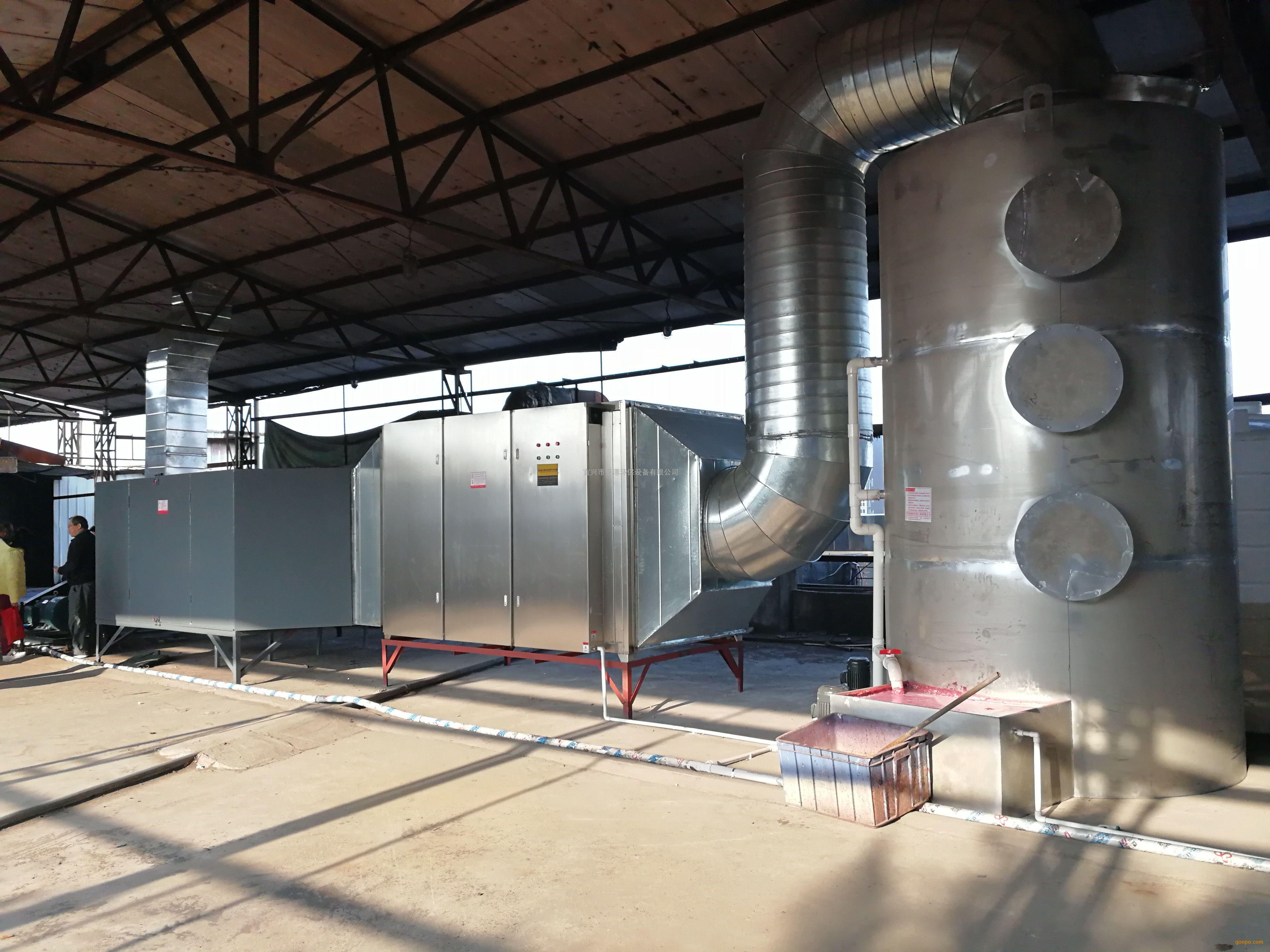 环保有机废气处理设备