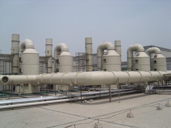 氧化废气处理