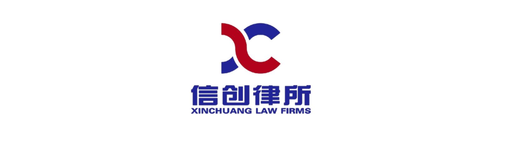 北京重大刑事案件律师