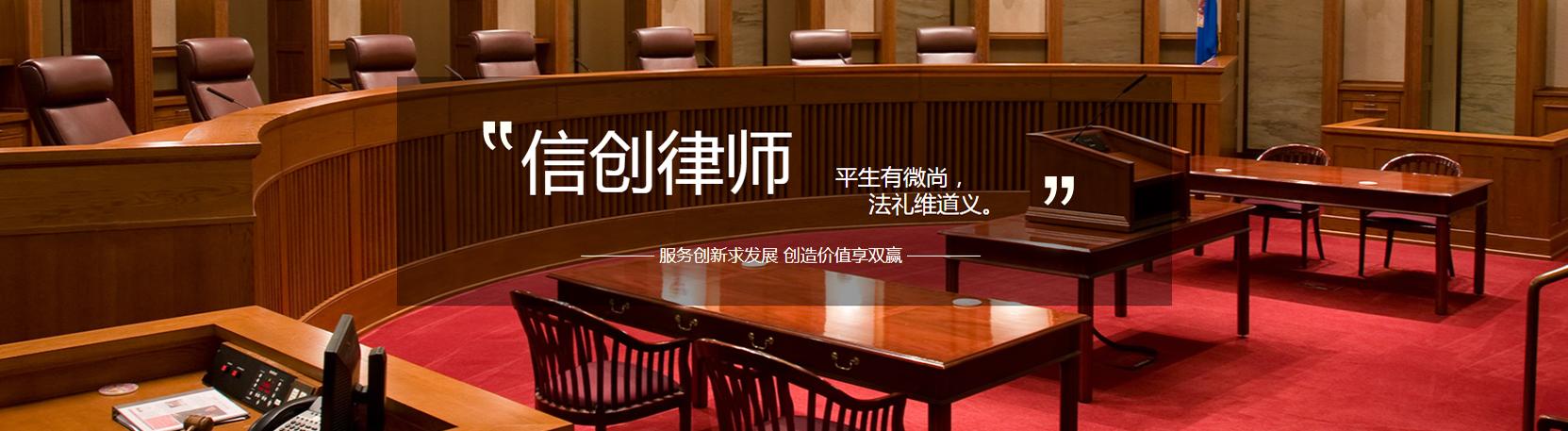 北京取保候审律师费