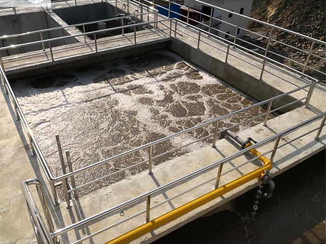 怎样选择焦化污水处理设备