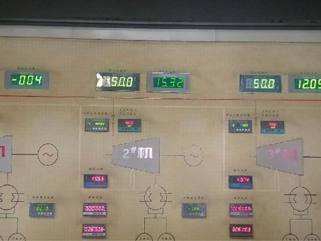 汽轮机冷却系统应用于贵州火铺矸石发电厂