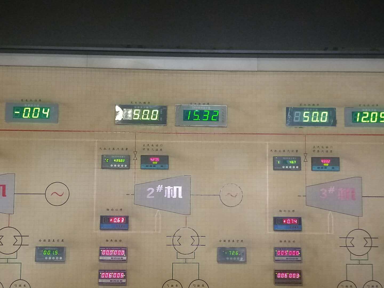 云南汽轮机冷却系统