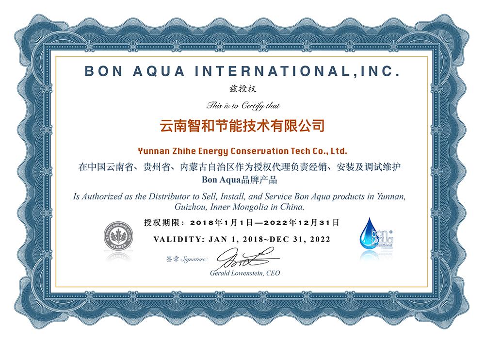 战略合作伙伴BONAQUA INTERNATIONAL,INC.