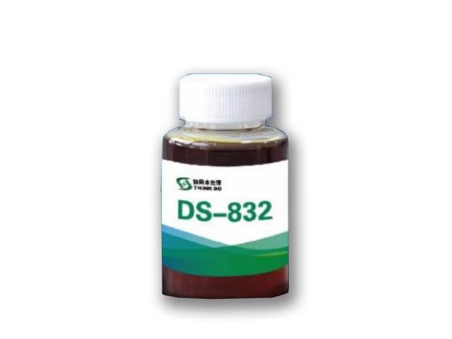 云南焦化水处理药剂,昆明焦化水处理药剂