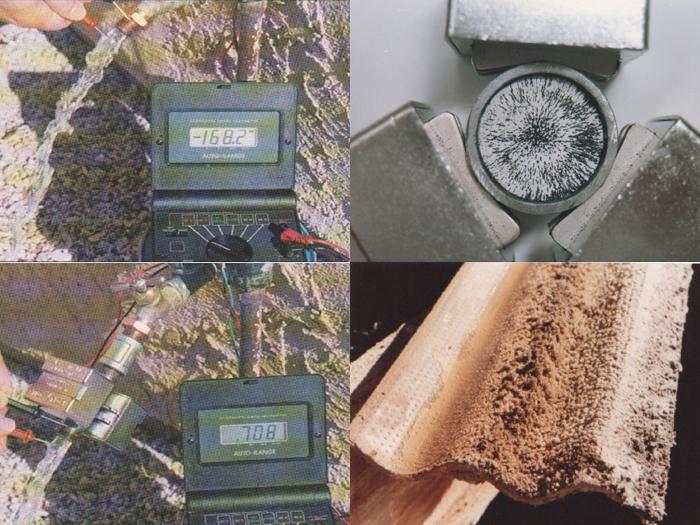 地埋式污水处理设备有什么特点