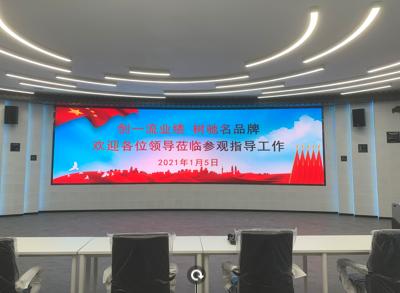 2020·漳州南靖云水谣景区指挥中心