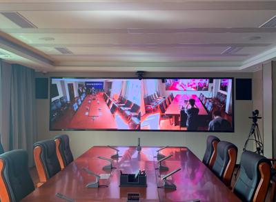 2020·漳州应急会议室