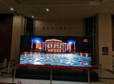 2020·厦门工人文化宫办公大厅