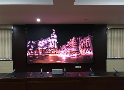 2020·福建省公安厅特勤局4楼会议室