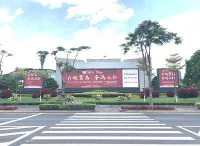 2020·厦门人民会堂户外宣传大屏