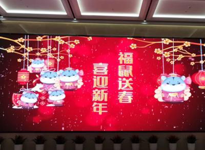 2019·福建省高速