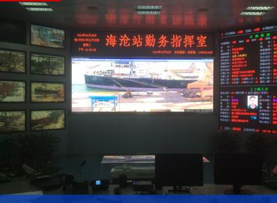 2017·海沧站勤务指挥室