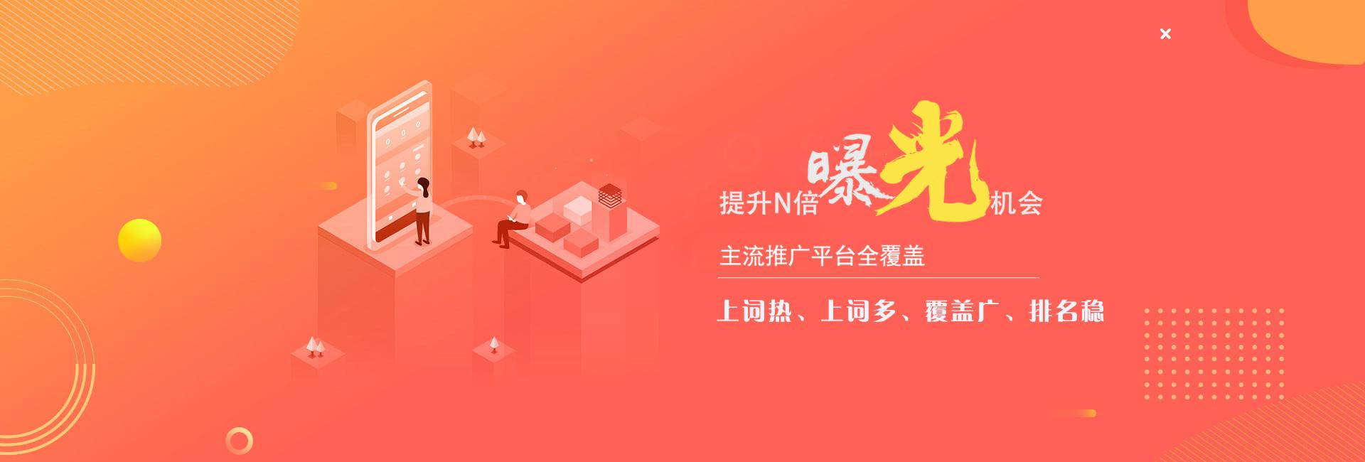 西咸新区网站建设
