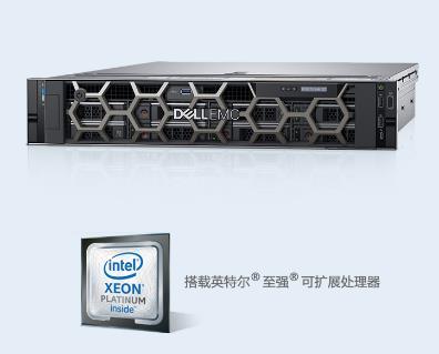 """同""""芯""""不同力,不是所有的服务器都能叫作戴尔R740"""