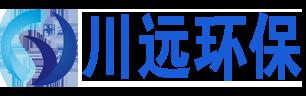 云南川远土工材料厂家