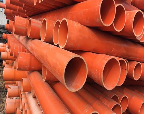 CPVC橘红电力管