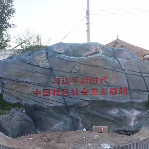 定西水泥景观雕塑